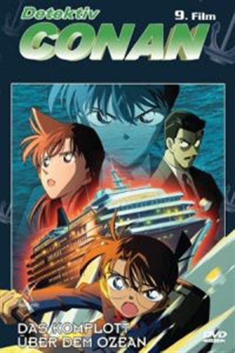 nonton anime org detective nonton detective conan strategy above the depths 2005