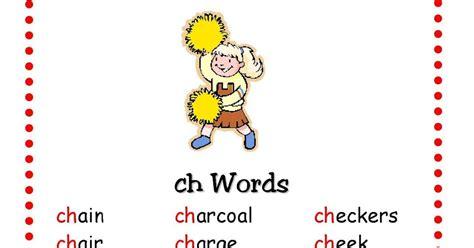 ch words worksheet  kindergarten students