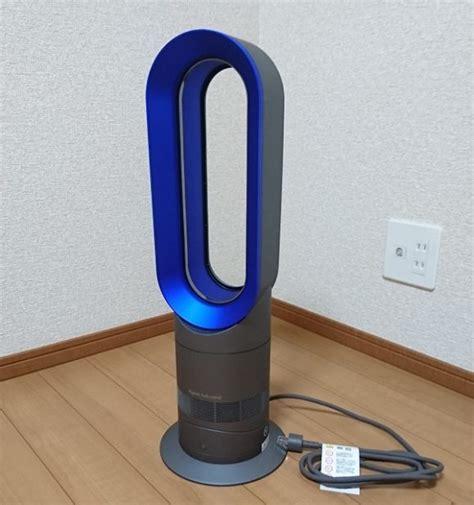 ダイソン 扇風機 電気 代