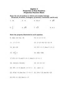 properties of numbers worksheet 18 best images of practice 9 2 algebra 2 worksheet algebra 2 practice worksheets algebra 2