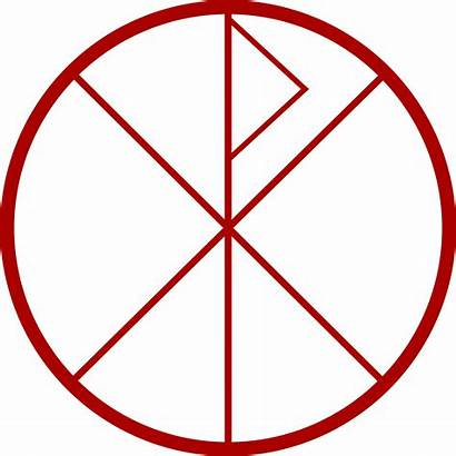 Chi Rho Symbol Order Scallop Circle Meaning