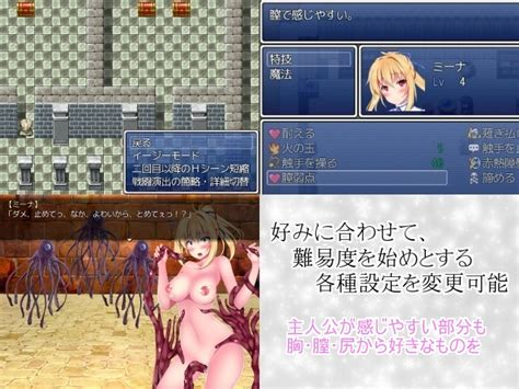 escape from wombraid maze [hasoyua] dlsite english for adults