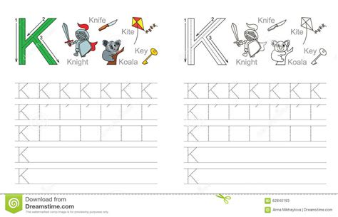 tracing worksheet  letter  stock vector illustration