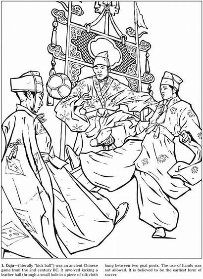 Coloring Pages Dover Sports Publications Books Adult