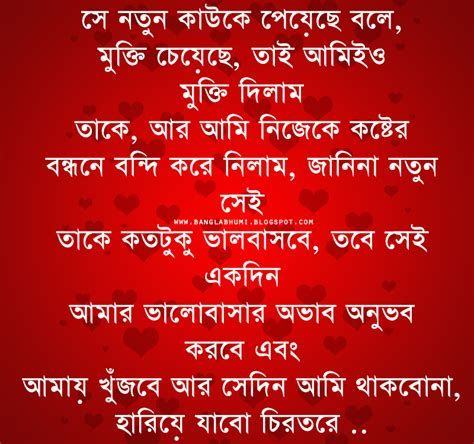 bengali quotes  english quotesgram