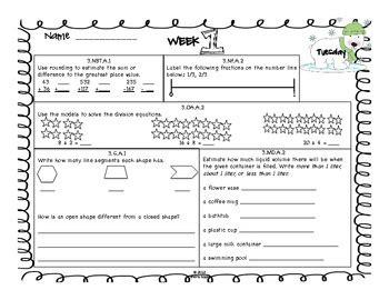 math morning work 3rd grade january editable free tpt
