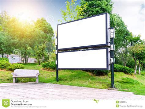 White Square Billboard blank billboard stock image image  billboard poster 1300 x 974 · jpeg