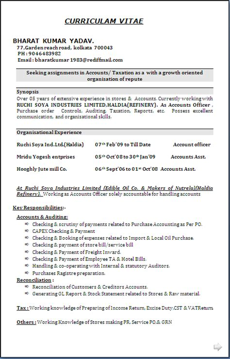 8 Years Of Experience Resume by Resume Co Sle Resume Formate Of A Master Of Commerce 7 Years Experience