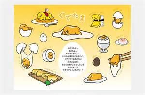 Egg Lazy Gudetama