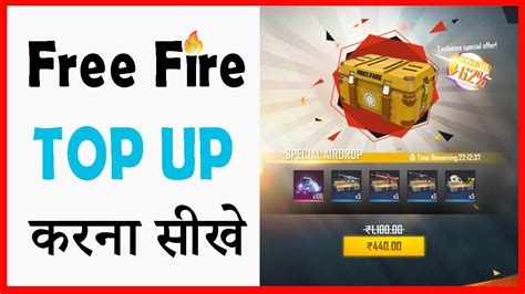 Free fire diamond top up at codashop is easy as counting 1, 2, 3! Free fire me top up kaise kare - YouTube