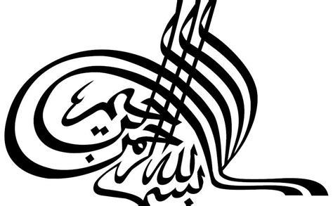 Grafiti Abjad Arab :  Gabungan Antara Gaffiti 3d Dengan Kaligrafi