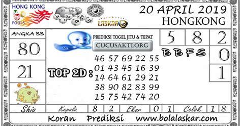 angka main hk  april  berbagai permainan