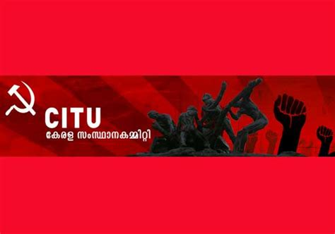CITU opposes move for 100% FDI in defence production