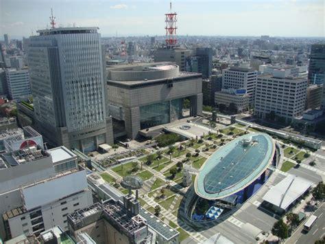35 A Jaunt Up The Nagoya Tv Tower (2014-10-08