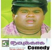 Eight Weel Car Comedy 1 Song By Senthil From