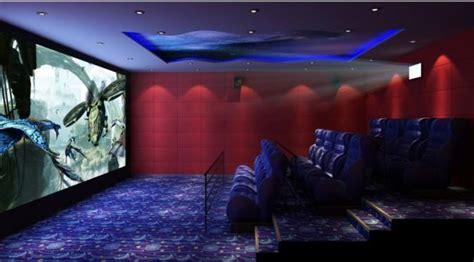 snow bubble rain hd   theater digital  theater