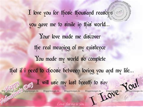 Valentines Quotes Valentines Day Quotes 2014 New Pictures