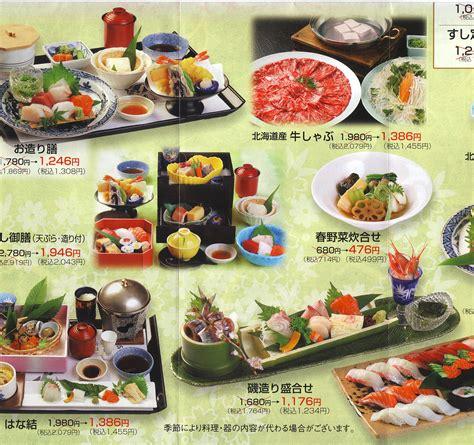 documentaire cuisine japonaise le de cuisinejaponaise be