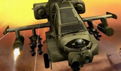 Helicopter Strike Force  Il Gioco