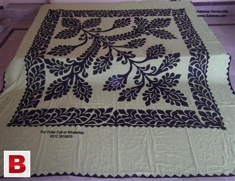 aplic bed sheets sindhi work  designs hyderabad