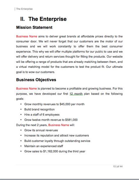commerce  fashion boutique business plan sample
