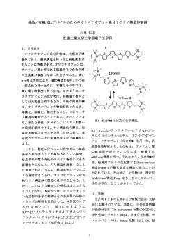 特定 化学 物質 健康 診断 結果 報告 書