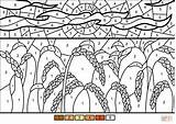Wheat Coloring Field Number Pages Printable Worksheets Supercoloring Crafts Categories sketch template