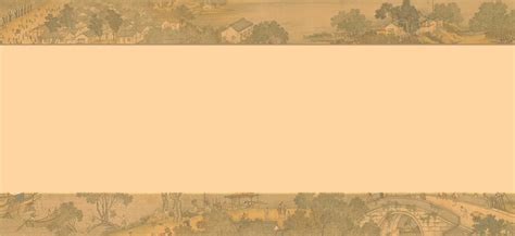brown certificate border certificate template sle certificate png and clipart for