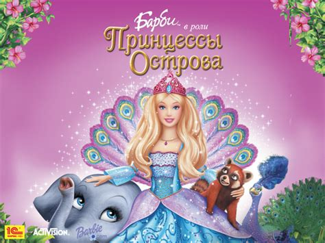 barbie   island princess images rosella hd wallpaper