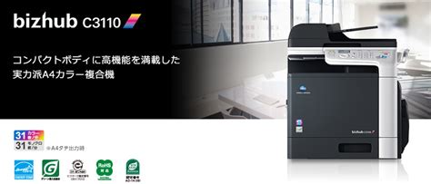 Color multifunction and fax, scanner, imported from developed countries.all files below provide automatic driver installer check the computer settings for the location of the file. Konica Minolta Bizhub C280 Driver Mac Os - treegsm