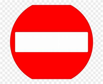 Sign Stop Entry Printable Template Vector Clipart