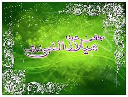 Eid Nabi Milad Un Wallpapers Jashn Happy