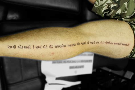 Tattoo Quote On Wrist