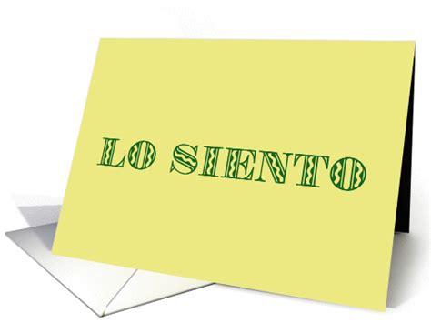 lo siento im   spanish card