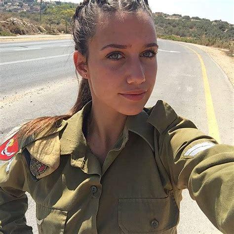 hot women   israeli defense force