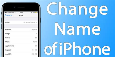 how to change the name on your iphone how to change the name of your iphone or