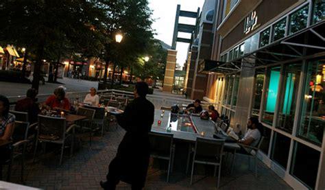 southerly restaurant and patio richmond va lehja nbjarch