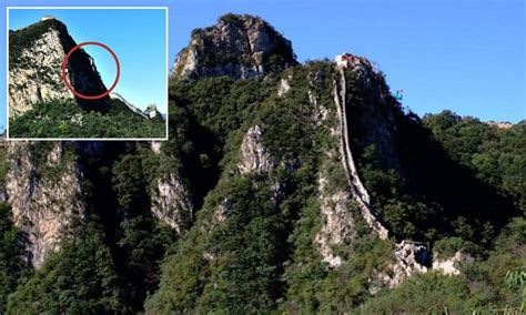 footage shows  vertical part   great wall  china