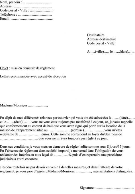 modele lettre mise en demeure gratuite modele lettre mise en demeure document