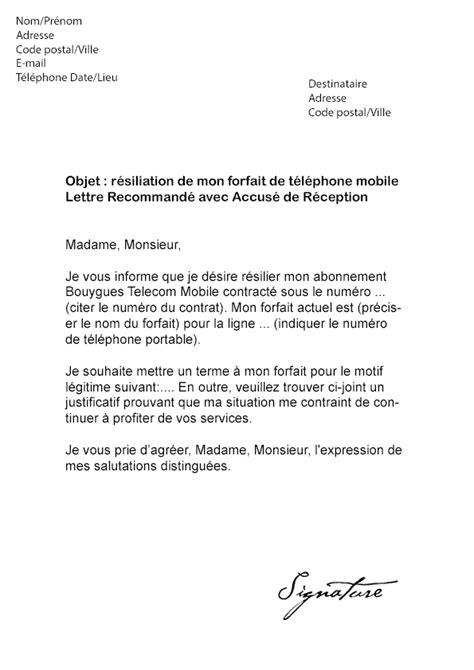 modele lettre retractation free modele lettre de retractation exemple courrier