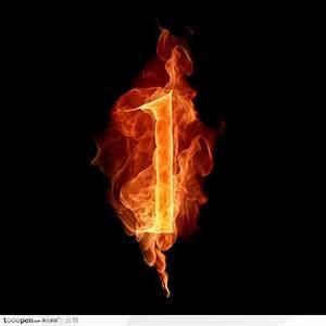火焰特效创意图片-数字1 - 素材公社 tooopen.com