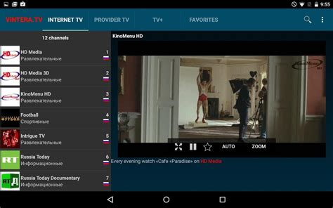 Vintera Tv For Android