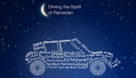uae ramadan car buying guide qatar yallamotor
