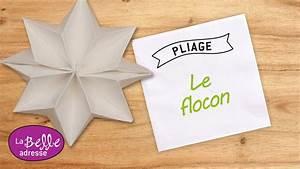 Flocon De Neige En Papier Facile Maternelle : pliage de serviette en papier en forme de flocon labelleadresse youtube ~ Melissatoandfro.com Idées de Décoration