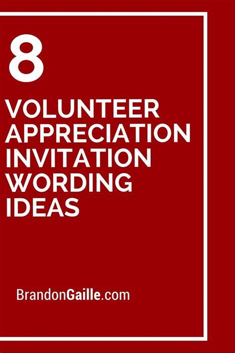 volunteer appreciation invitation wording ideas