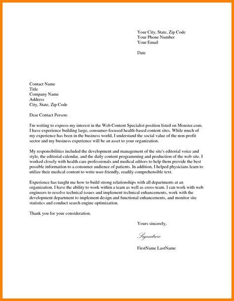 Begleitschreiben Bewerbung by 7 Application Cover Letter Writing A Memo