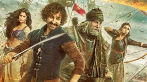 Thugs Of Hindostan First Poster Aamir Khan, Katrina Kaif