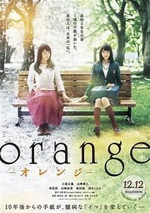 Film Japonais 2016 : l 39 affiche du film live d 39 orange 30 juillet 2015 manga news ~ Medecine-chirurgie-esthetiques.com Avis de Voitures