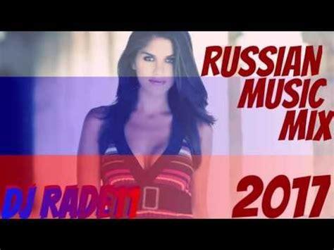 Anuchin radio edit) музыка в машину. Free Download New Russian Music Mix 2017 Русская Музыка 2017.mp3, Uploaded By: DJ RADE11, Size ...
