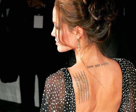 foto de Frasibelle42: frasi belle per tatuaggi femminili